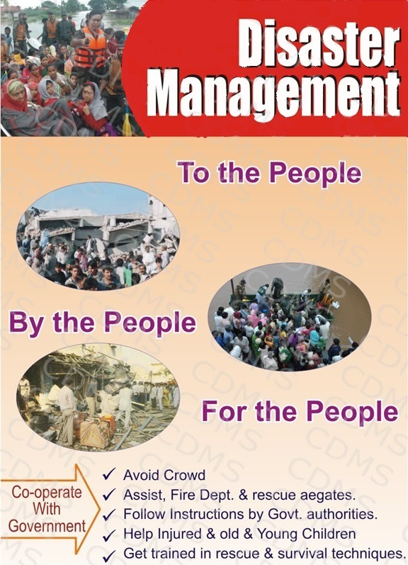 official website of disaster management department  uttar